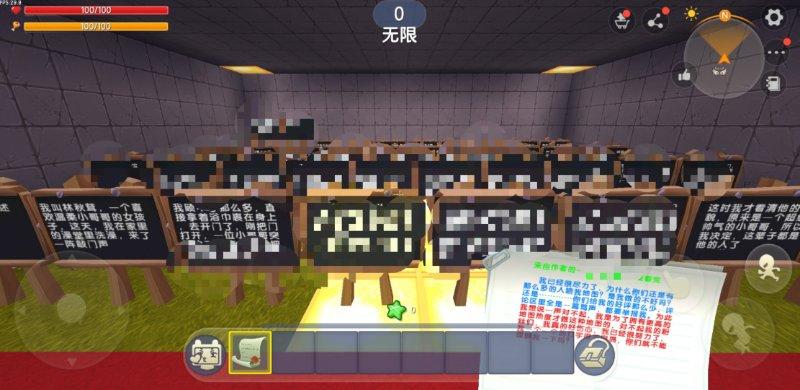 《迷你世界》涉黄调查:游戏全网下架,启动专项整顿
