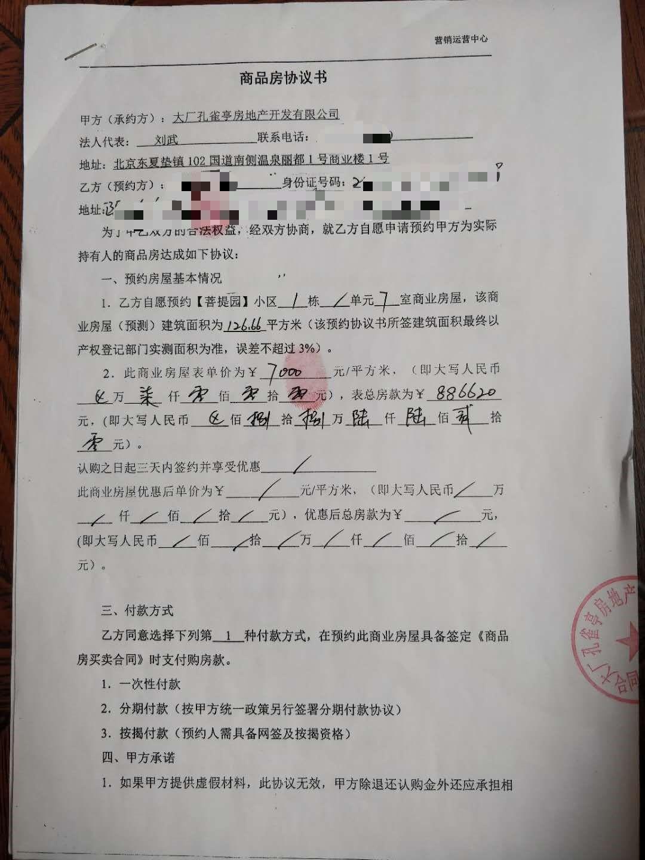 陕西埋母案被害人王某某获司法救助金5万元