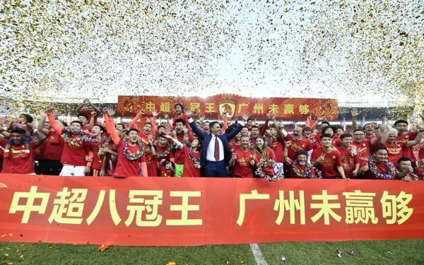 恒大俱乐部公布去年财报 中国足球亏损现状难以逆转