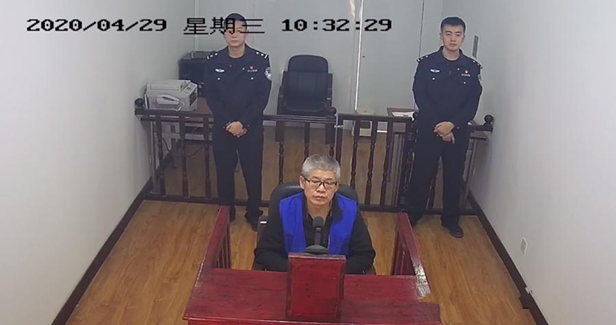 """""""陇西县人民法院""""微信公号 图"""