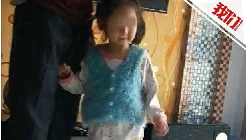 4岁女童被继母虐打进ICU 拿什么打捞儿童沉没的呼救