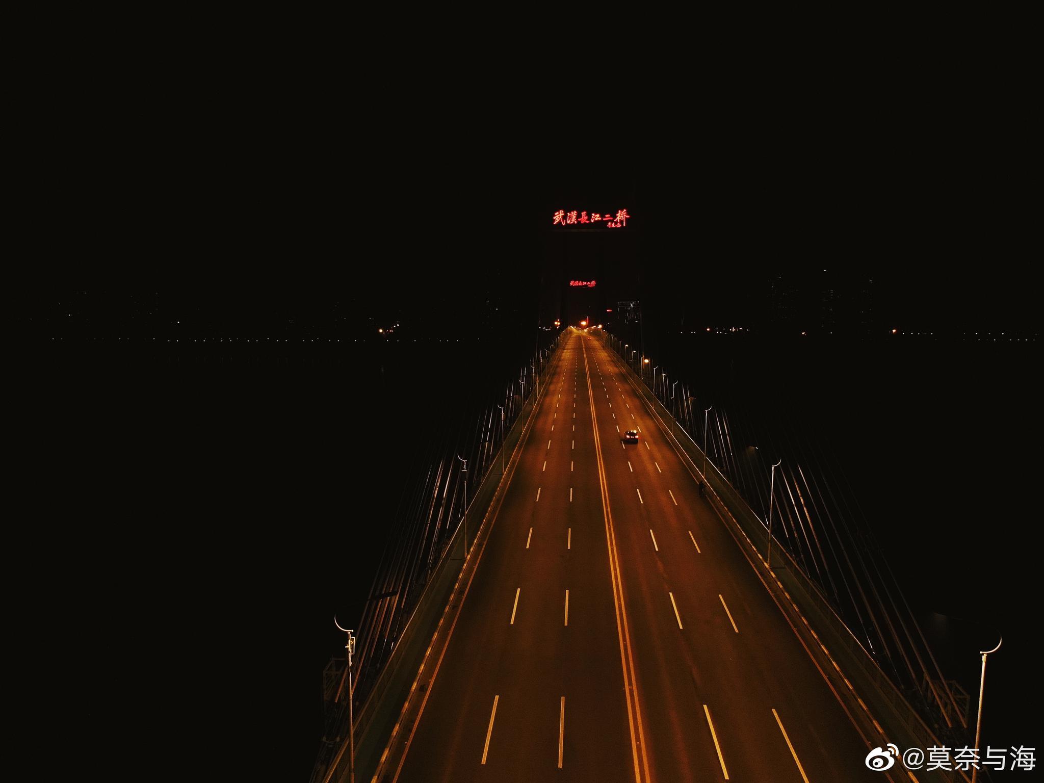 华为徐直军:2020年是最艰难的一年