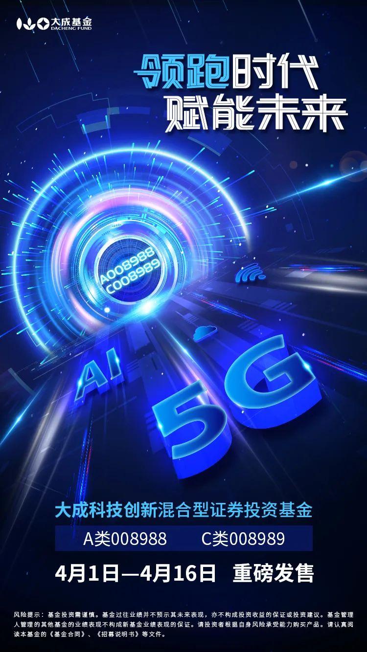 财经资讯_大成每日资讯 | 新基建:5G产业链中的关键角色|产业链_新浪财经 ...