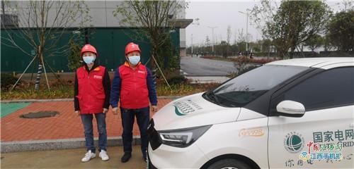 国网南城县供电公司:完成县域经济发展大巡察保电工作(图)