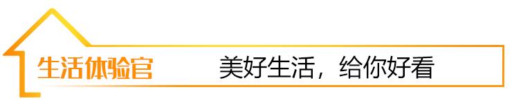 海鲜火锅香不香?美好生活体验官玥廷带你打卡藏在济南城中的泰式风味(内含福利)