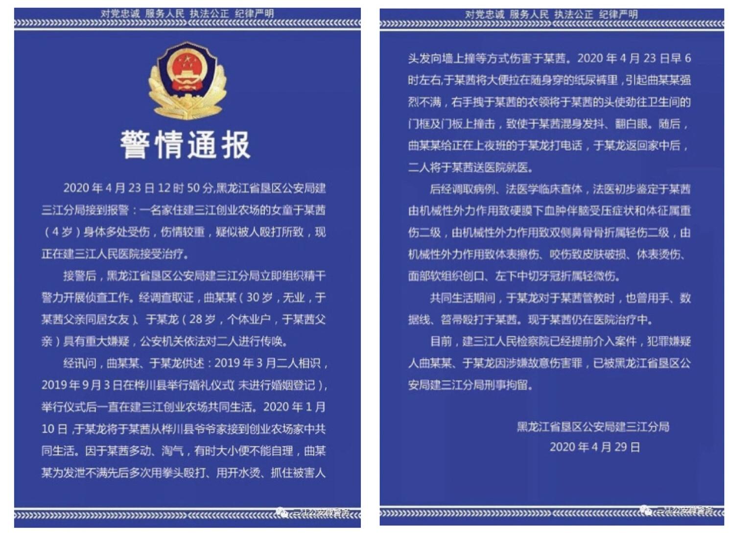 涿州市申燕_供电 - 杏悦-自然科学