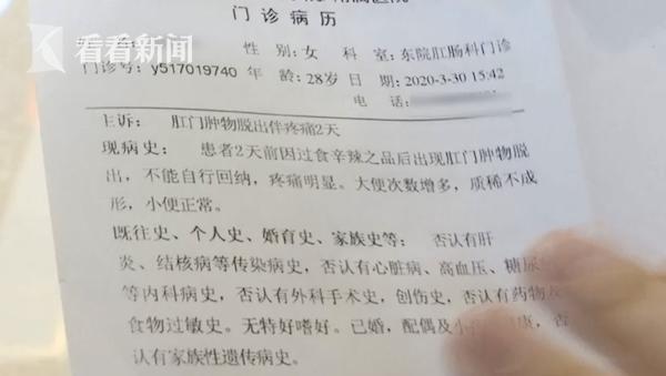 林郑月娥半月内两度赴京 涉港国安立法稳步推进