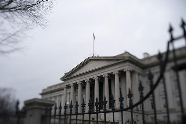 美国财政部(移轴镜头拍摄)。新华社 资料图