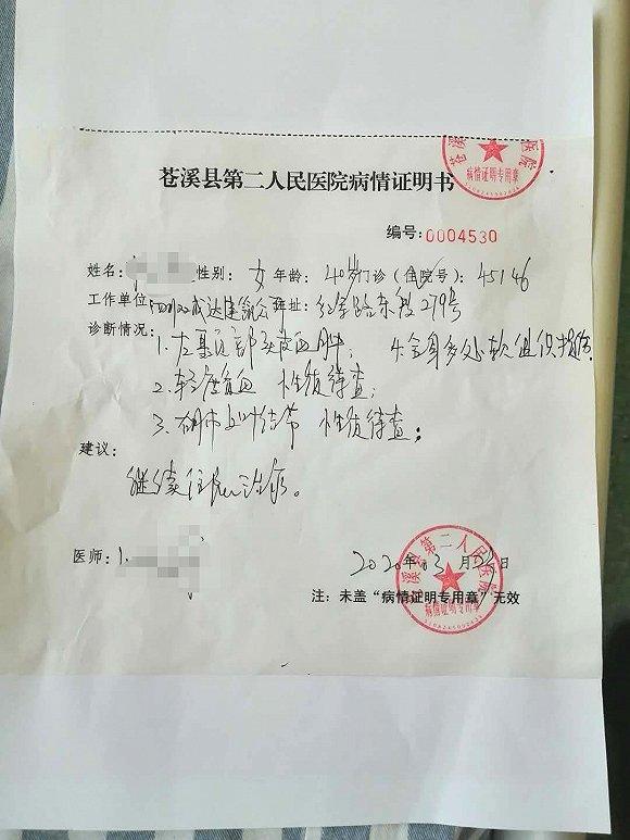 中国移动、电信、联通宣布:纽交所维持退市决定!