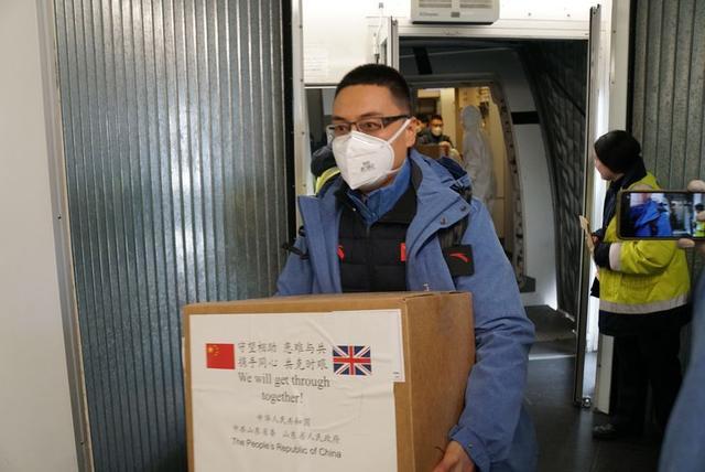山东省赴英国联合工作组已完成任务回国