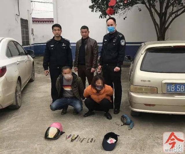 """害怕!广西柳州""""雌雄双盗""""结伙盗窃,专门驾车踩点,只偷这些东西"""