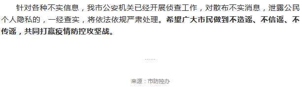 浙江省諸暨市政府新聞辦微信公眾號截圖