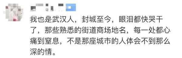 香港立法会今日三读通过《国歌条例草案》
