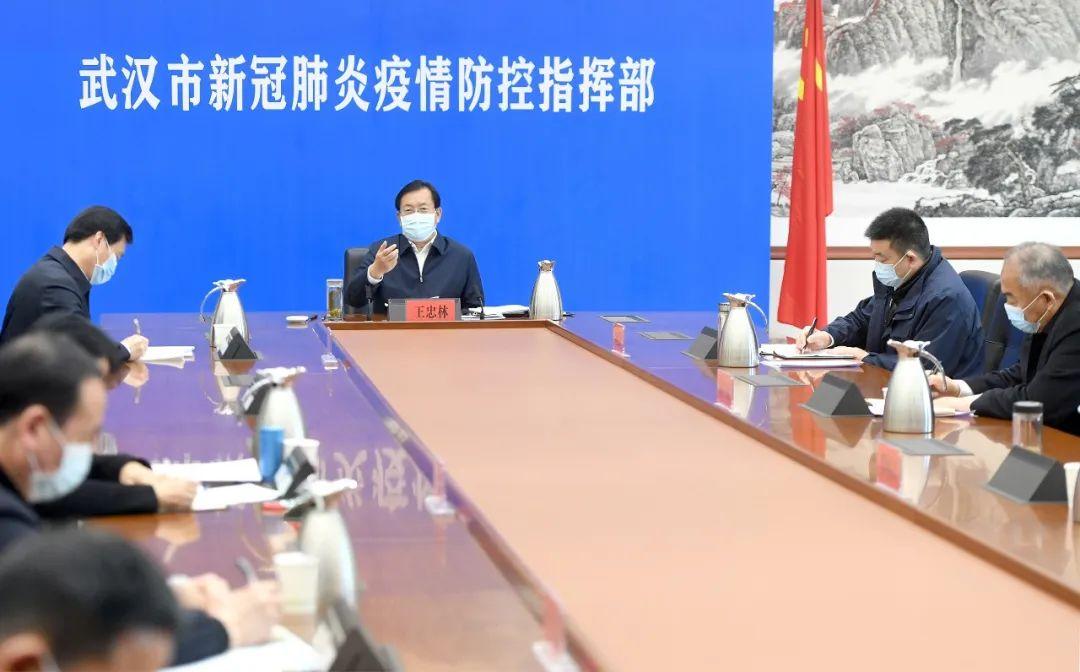 解封在即,武汉召开了一个重要会议!