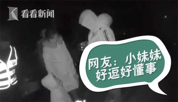 香港教育局:全港学校继续停课,不早于3月16日复课