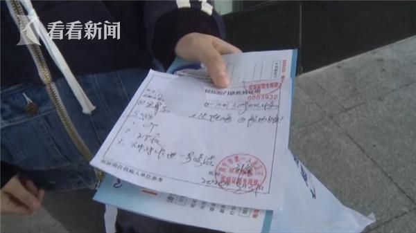 北京病例部不是武,武武汉第一大型的哥东湖动经 多恢复活动