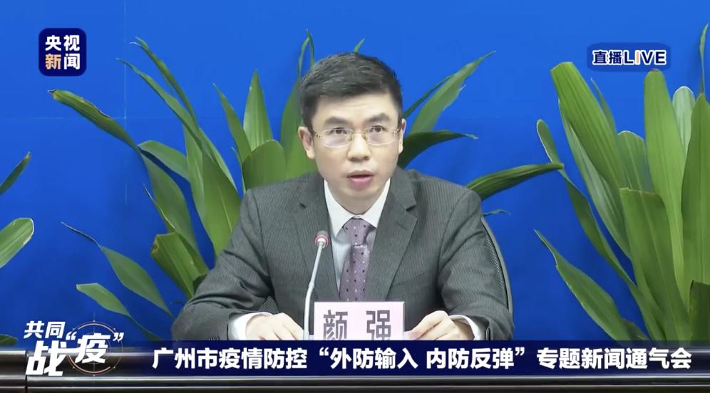 深圳再通报赛格大厦晃动:倾斜率等监测结果远低于规范标准