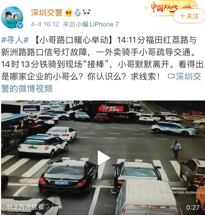 长三角芯片战争:十字路口的杭州