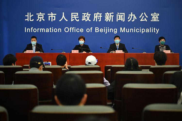 北京市新式冠状病毒肺热疫情防控做事消休发布会现场。