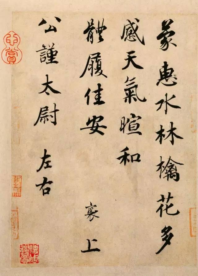 颜楷入门为什么选《多宝塔》,而不是《勤礼碑》,这篇文章告诉你!