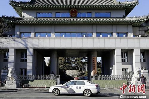 原料图:最高人民检察院。 中新社记者 李慧思 摄