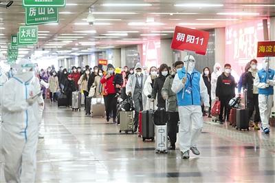 昨日,各区做事人员引导抵京旅客沿专用通道出站。新京报记者 王贵彬 摄