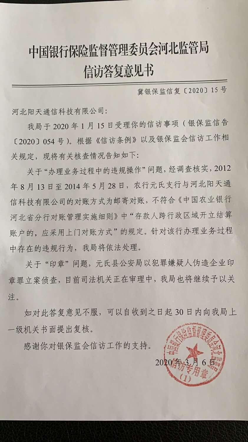 武汉无疫情小区居民可以下楼了 记者现场探访