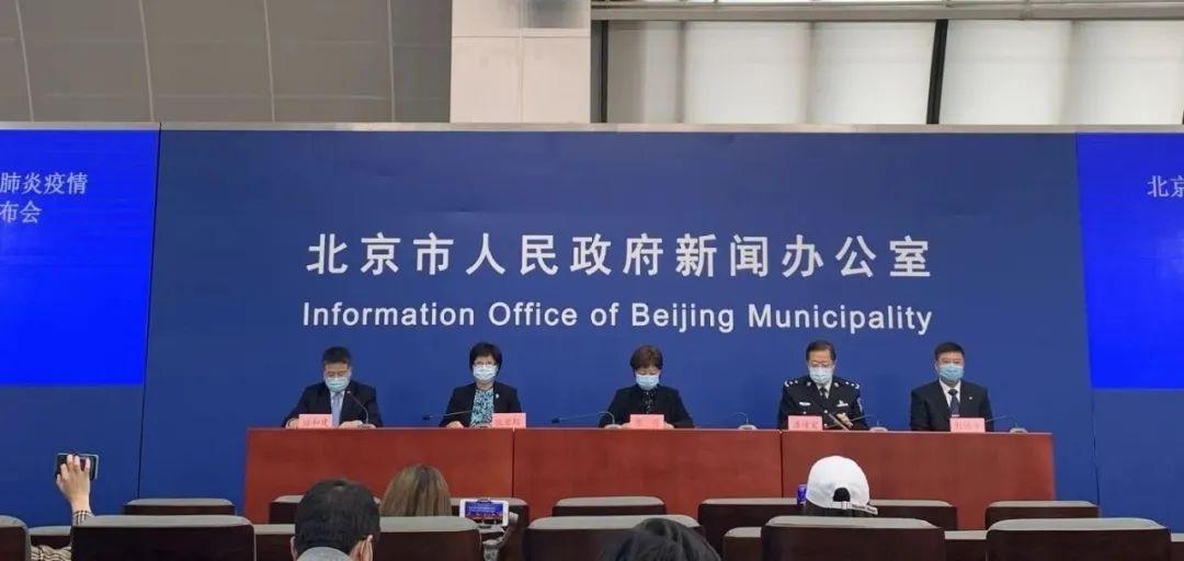 """北京重拳整治倒卖市属公园门票 黄牛党将被""""拉黑"""""""