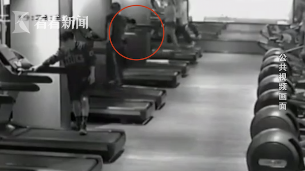 女子健身房拉伸触电尿失禁 负责人:没看到电击伤