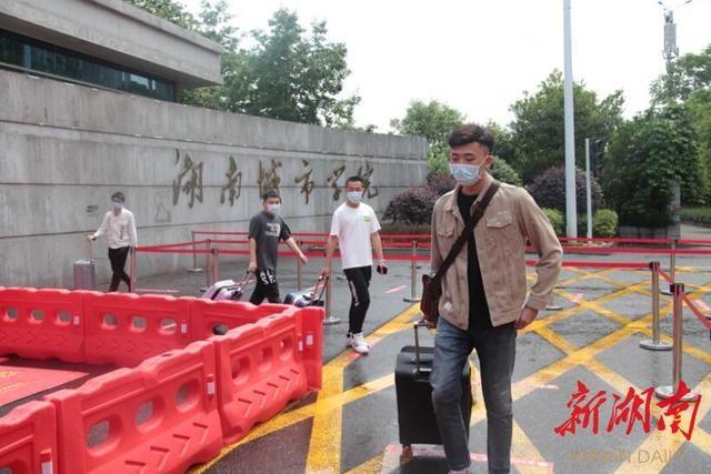 湖南最早返校复学本科院校:湖南城市学院今迎首批返校学生