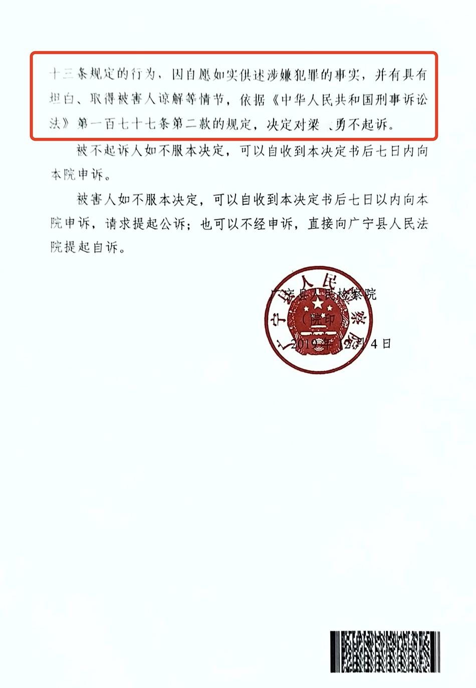 内蒙古新增境外输入7例