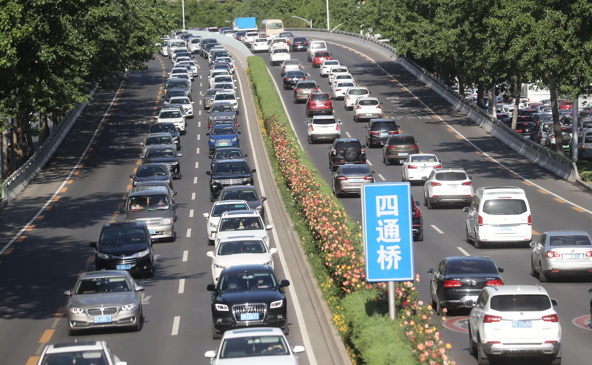 今天早上,北三环西路内拥堵严重。新京报记者 王贵彬 摄