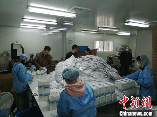 上海立案查处一批防疫用品认证作恶案件。 上海市场监管局供图