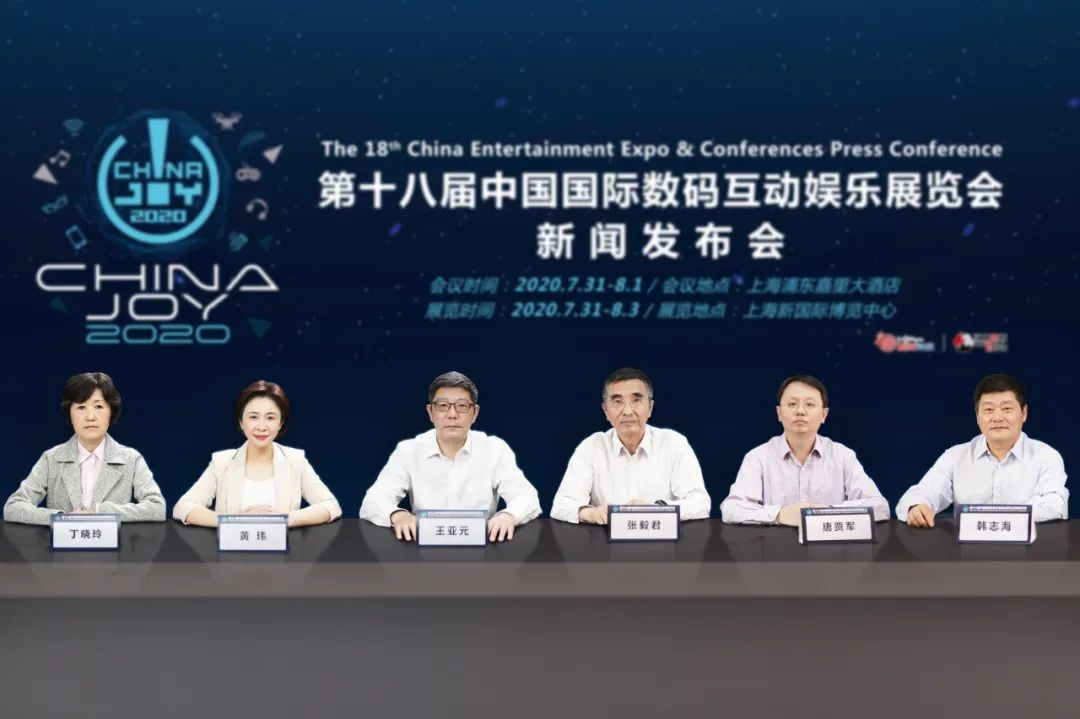第十八届ChinaJoy将如期在上海举办:需预约实名登记