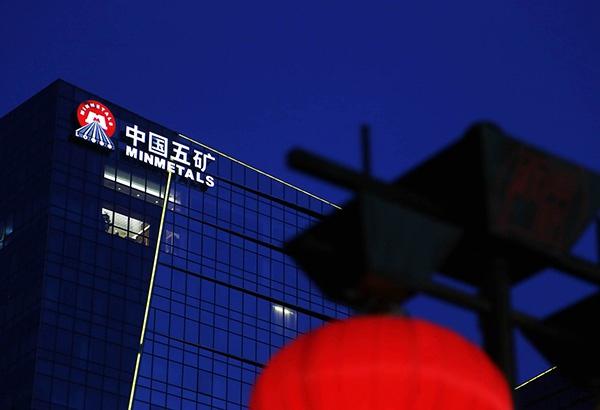 中国五矿集团。人民视觉 原料图