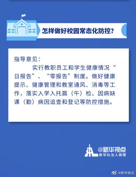 台积电举行股东大会首次回应美国禁令对华为订单的影响