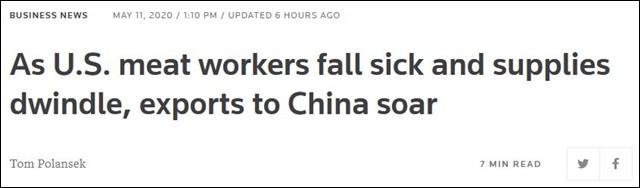 美国国内肉供给不足 怪中国买多了?