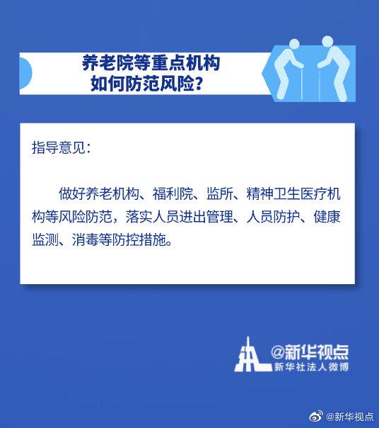 北京飞艇公司