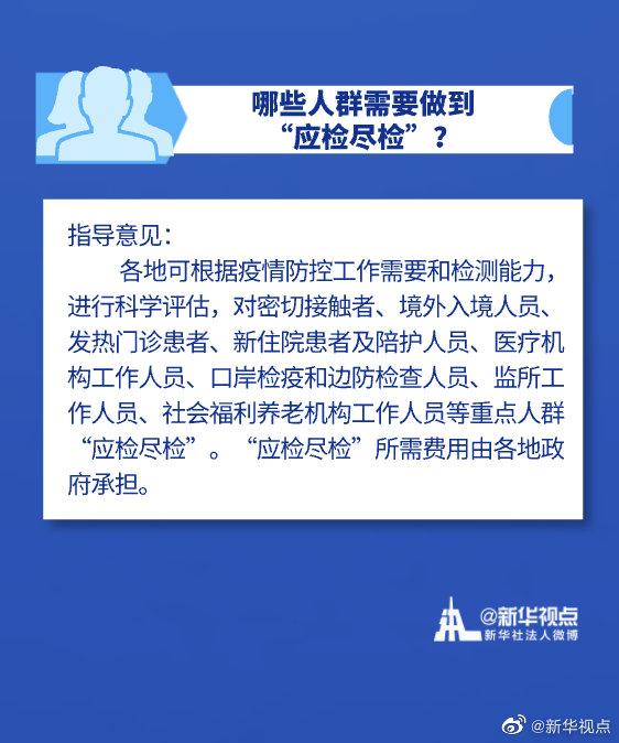 内蒙古11选五任选5遗漏