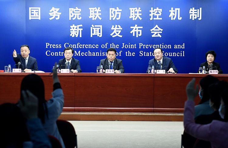 国务院联防联控机制就北京市疫情防控管理举行发布会。