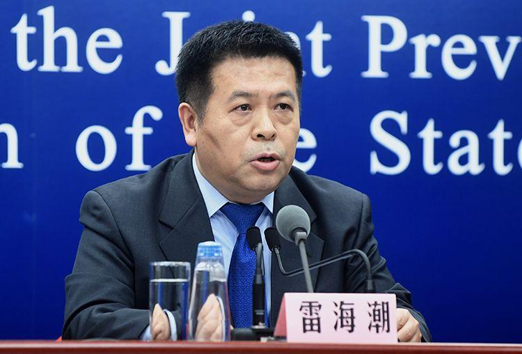 北京市卫生健康委党委书记、主任雷海潮回答记者提问。