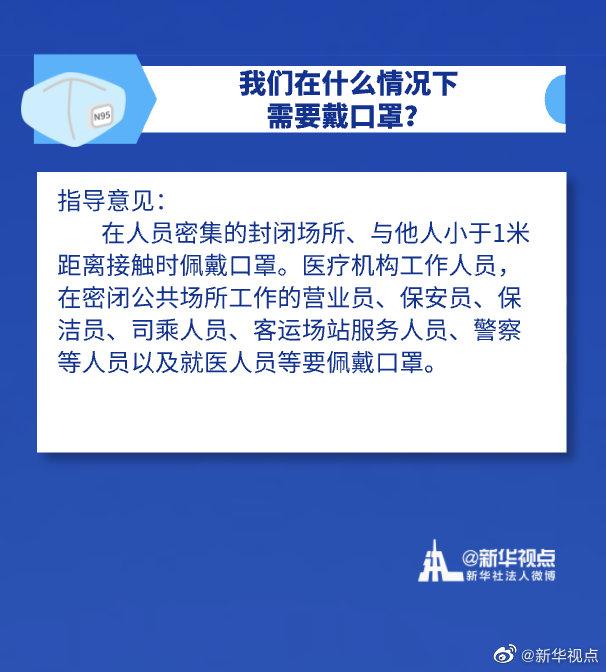 深圳彩民中体彩大奖