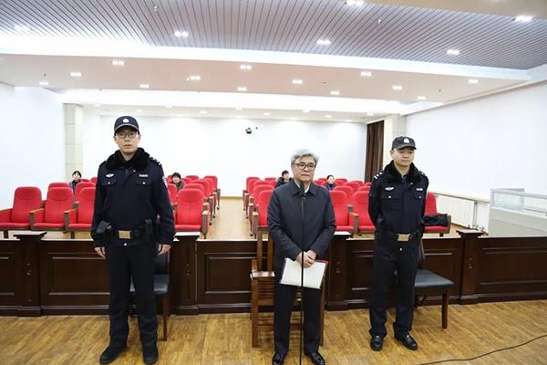 孟建伟受贿案庭审现场 来源:呼伦贝尔检察院微信公众号