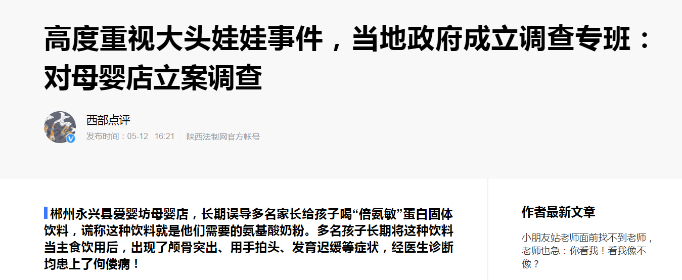 """李兰娟谈所谓""""群体免疫"""":是对老百姓不负责任的做法"""