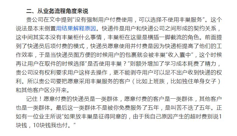 """【地评线】漫评:互联网为脱贫攻坚注入""""洪荒之力"""""""