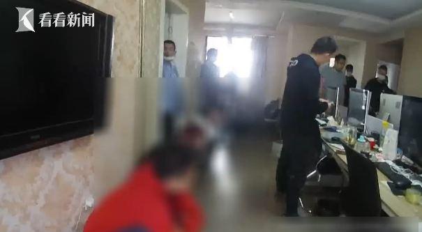 男性G能人间日北4日熔断京居均酒店接受检测佳琦境外驾驶接触解除