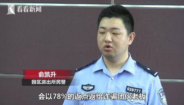 全球新冠累计确诊达102万 中国以外死亡病例超5万