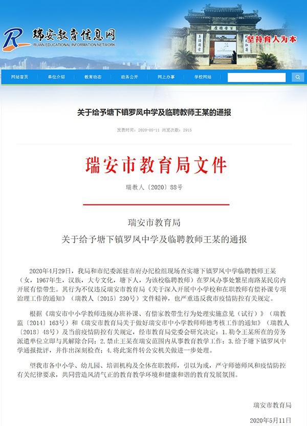时隔60年专家揭秘北京九所:这里曾跟任何人都不能说