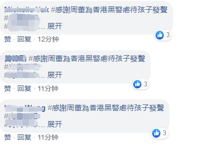 """新东方""""暑期集训营""""45天收费近22万?回应:造"""