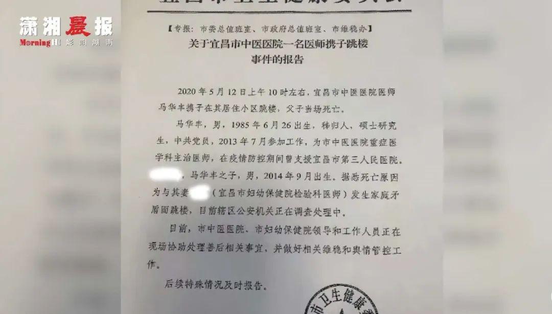 孙小果被执行死刑 曾犯下强奸罪等多项罪名
